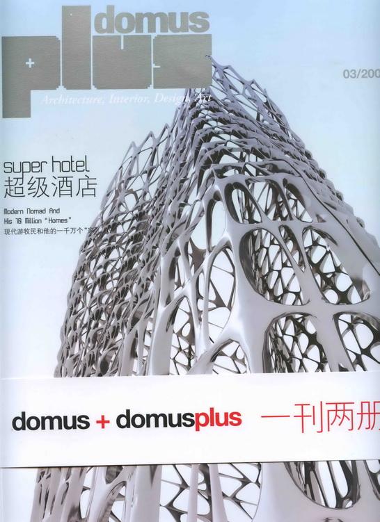 DOMUS019PLUS
