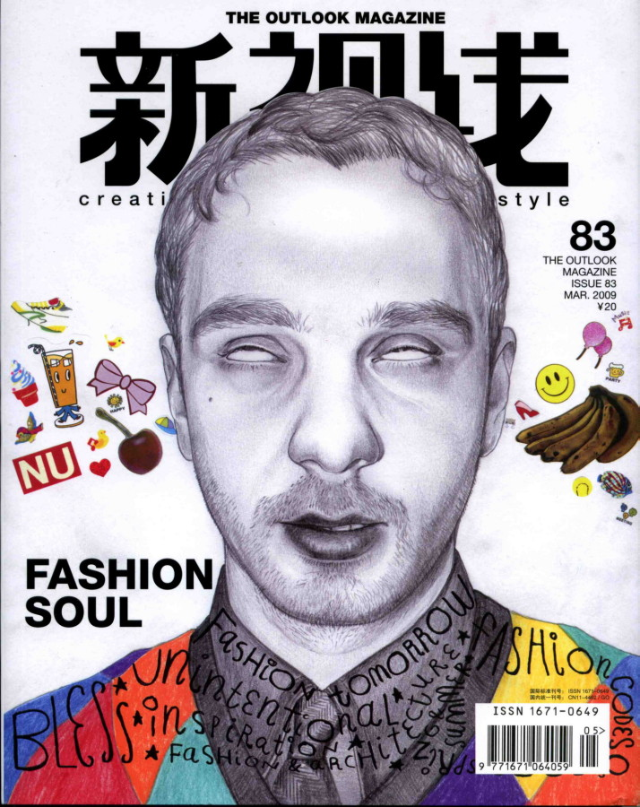the outlook cover