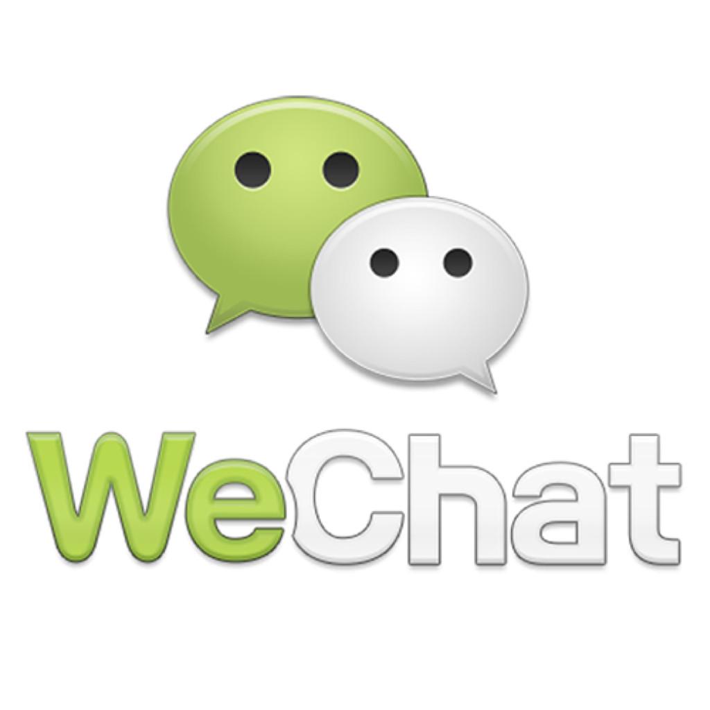 follow us on wechatquot