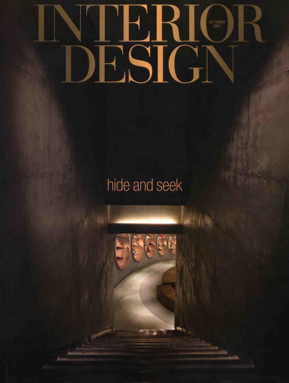 interior design oct 0
