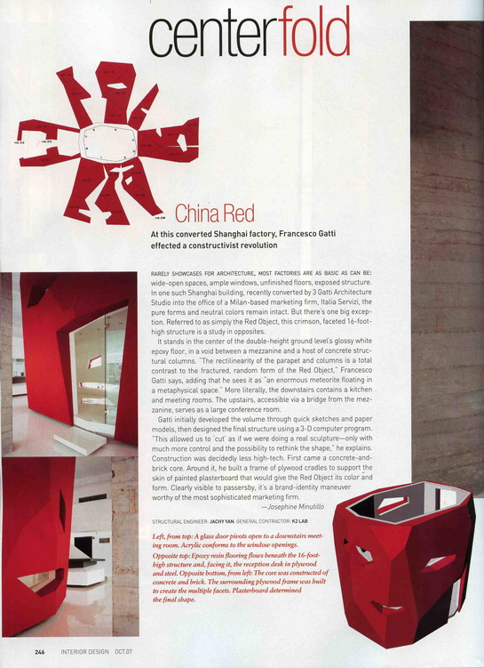 interior design oct 1