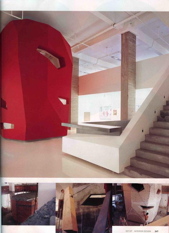 interior design oct 2