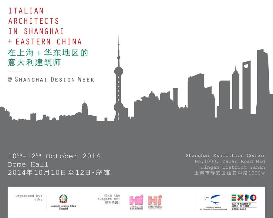 Italian Architects in Shanghai Exhibition