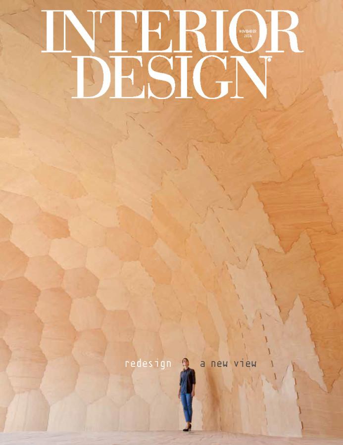 01 interior design cover