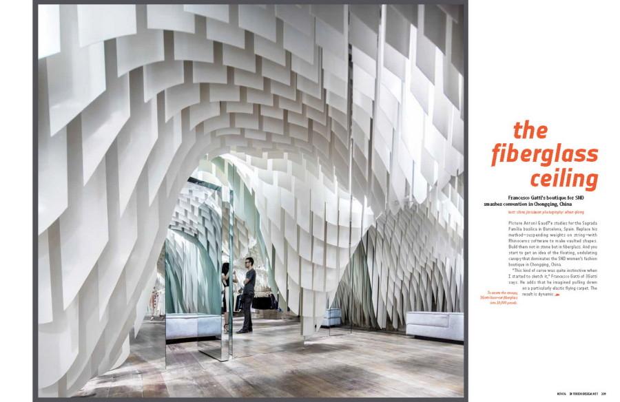 03 snd interior design magazine