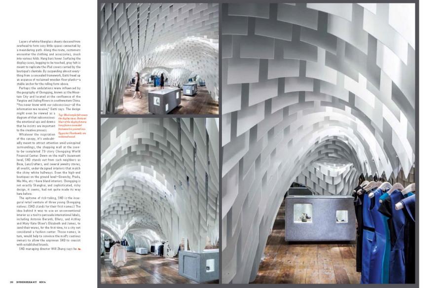 04 snd interior design magazine