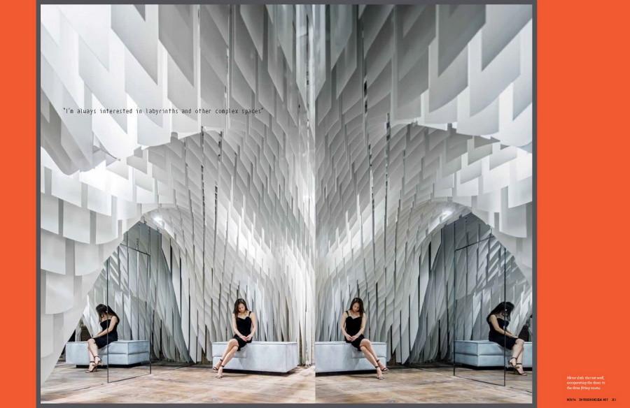 05 snd interior design magazine